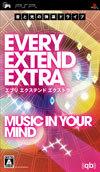 Danos tu opinión sobre Every Extend Extra