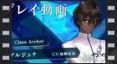 vídeos de Fate/Extella Link