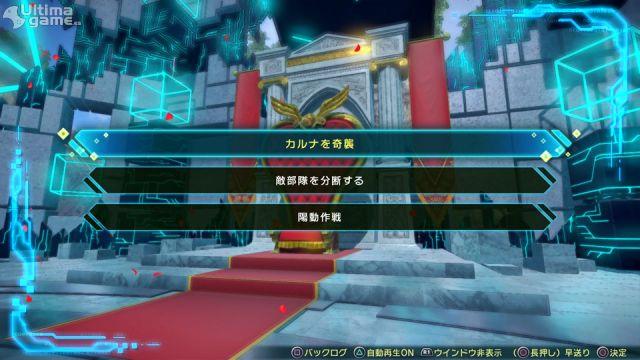 Confirmada la versión para Nintendo Switch