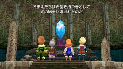 La remasterización para PSP contará con textos en inglés en Japón