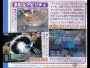 imágenes de Final Fantasy X-2