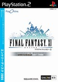Final Fantasy XI Online PS2