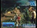 imágenes de Final Fantasy XII