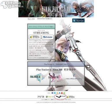 Desvelados los requisitos de Final Fantasy XIII en PC