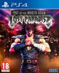 Danos tu opinión sobre Fist of the North Star: Lost Paradise