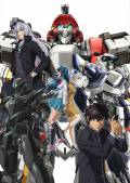 Full Metal Panic! Fight: Who Dares Wins PS4