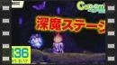 vídeos de Ghosts 'n Goblins Resurrection