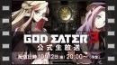 vídeos de God Eater 3