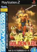 Sega Ages 2500 Series Vol. 5: Golden Axe PS2