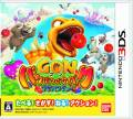 Gon Chomp Chomp Adventure 3DS