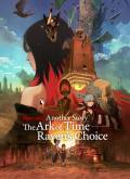 Gravity Rush 2: Another Story - The Ark of Time: Raven's Choice PS4
