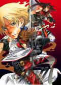 Guilty Gear 20th Anniversary Edition SWITCH