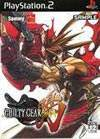 Guilty Gear X Isuka PS2