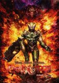 portada Gunlord Neo Geo
