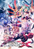 portada Gunvolt Chronicles: Luminous Avenger iX Nintendo Switch