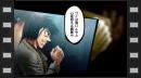 vídeos de Hajime no Ippo