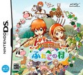 Click aquí para ver los 3 comentarios de Harvest Moon 3D: The Tale of Two Towns