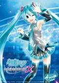 Click aquí para ver los 3 comentarios de Hatsune Miku: Project Diva X