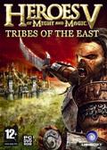Click aquí para ver los 4 comentarios de Heroes of Might & Magic V Expansión: Las Tribus del Este