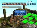 imágenes de Hoshigami Ruining Blue Earth