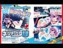 imágenes de Hyperdimension Neptunia U: Action Unleashed