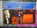 Final Fantasy IV DS nos descubre su lado más oscuro