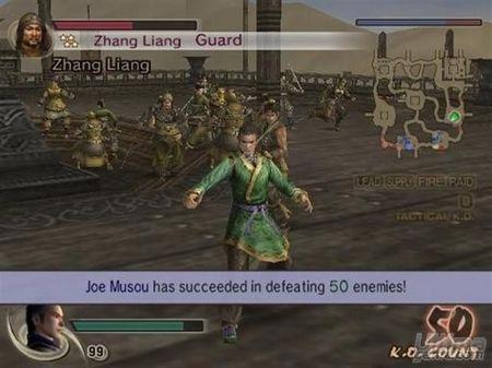 Detalles e imágenes en alta resolución de Dynasty Warriors 5 Special para Xbox 360