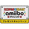 Noticia de Mini Mario & Friends