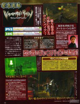 Otros dos scans para Vampire