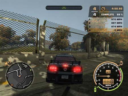 Nuevas imágenes de la versión 360 de Most Wanted