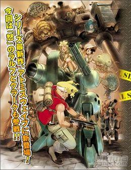 Metal Slug 6 y The King of Fighter XI, confirmados para PlayStation 2