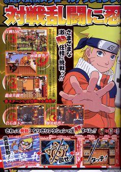 Naruto: Saikyou Ninja Daikesshuu 4 - Nuevas imágenes y detalles