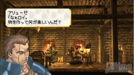 Square Enix nos tienta con una nueva versión del clásico de PSP Valkyrie Profile