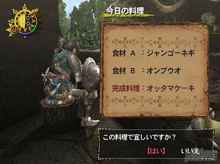 Capcom nos muestra las primeras imágenes oficiales de Monster Hunter 2
