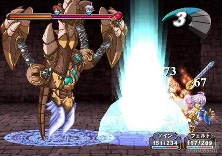Galería de imágenes y Trailer de Atelier Iris 2 - The Azoth of Destiny
