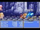 Tales of Phantasia para GameBoy Advance - Detalles