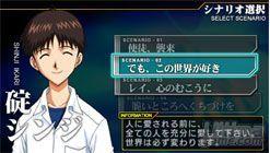 Dos primeros scans para Neon Genesis Evangelion de PSP