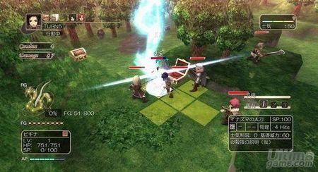 Atlus nos trae nuevas mágenes Spectral Force 3 - Innocent Rage