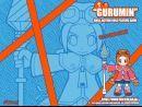 Primeros detalles de Gurumin