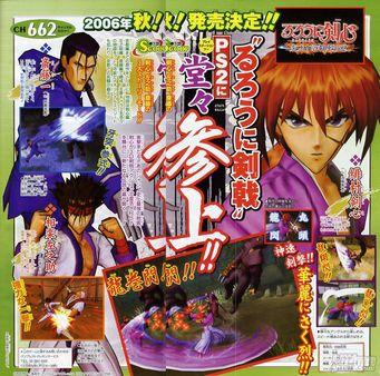 Desvelados nuevos luchadores para el estreno de Rurouni Kenshin en PS2