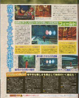 Wild Arms 5 también llegará a las PS2 españolas