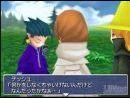 Primero detalles de Final Fantasy III