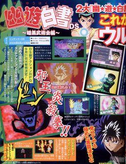 Nuevas imágenes de Yu Yu Hakusho para DS