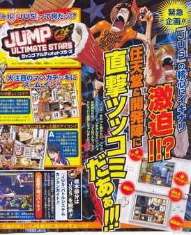 Nuevas series confirmadas para Jump Ultimate Stars