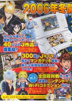 Nuevas imágenes, detalles, series y personajes para Jump Super Stars