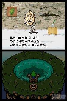Nuevas imágenes de Tingle RPG