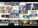 Las chicas de Dead or Alive Xtreme 2 nos presentan sus nuevos minijuegos en espectaculares vídeos