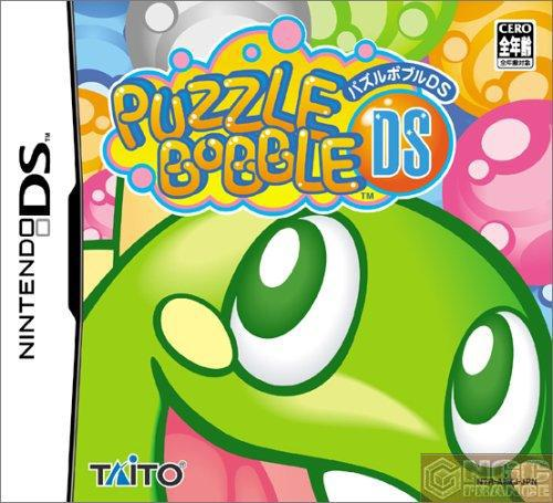 Puzzle Bobble DS consola