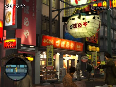 SEGA anuncia el lanzamiento de Yakuza 2 en Europa