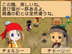 Harvest Moon asalta USA por partida doble con Island of Happiness y Tree of Tranquility